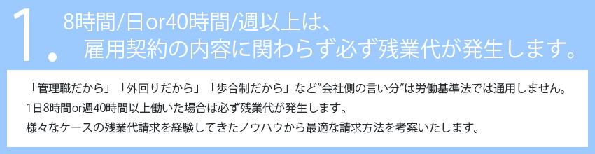 バナー3-1