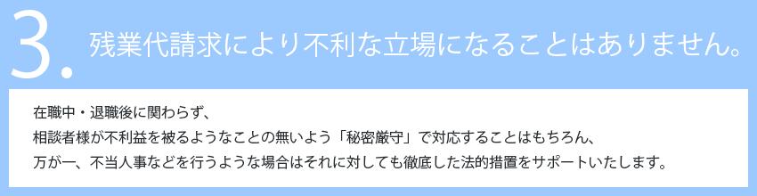 バナー3-3